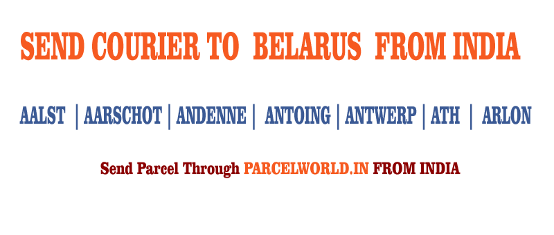 Courier to Belarus from Gurgaon, Courier Belarus, Courier Service to Belarus, Belarus Courier Service, Gurgaon to Belarus Courier Service, Dhl Belarus, Fedex Belarus, UPS Belarus, Aramex Belarus, TNT Belarus, Cheapest, Economy, Express, Fast, Air, Cargo, Urgent, Cheap, Gurgaon Belarus Courier, cargo service to Belarus, Belarus cargo service, shipment to Belarus, Gurgaon to Belarus cargo, Shipping to Belarus, cargo Agent for Belarus, Best International Courier Service for Belarus, Sending Parcel to Belarus, Ship to Belarus, Belarus Courier Charges, Courier rate from India to Belarus, Best way to send parcel to Germany From Gurgaon, Courier for Belarus from Gurgaon, Courier Charges For Belarus, Reliable courier for Belarus, Affordable Courier Service for Belarus, Delivery to Belarus, import service from Belarus, Fast Courier to Belarus, Parcel Delivery to Belarus, Cargo Delivery to Belarus, Best Courier to Belarus, Way to Send parcel to Belarus, Discounted Courier Rates for Belarus from Gurgaon, Shipping Prices for Belarus, Belarus Courier Price from Gurgaon, Cheapest Courier Service for Belarus From Gurgaon, Economy Courier Service for Belarus From Gurgaon, cargo service to Belarus, Cargo agent for Belarus, Belarus Cargo Service, Export Cargo to Belarus, Sea Cargo to Belarus, Economy Courier Rates for Belarus From Gurgaon, Economy courier Rates for Belarus, how to Send Courier to Belarus, How to ship Parcel to Belarus From Gurgaon, Shipping Rates for Belarus, Shipping Charges for Belarus, Top Rates Courier for Belarus, Gurgaon to Belarus Courier Charges, Belarus Courier Expert, Fast Courier to Belarus, Urgent Courier to Belarus from Gurgaon, Express Delivery to Belarus from Gurgaon, Gurgaon to Belarus Urgent Courier Service, Next Day courier to Belarus From Gurgaon, Next Day Delivery to Belarus from Gurgaon, Next Day Courier to Belarus, Fast Courier to Belarus from Gurgaon, Discounted Rates for Belarus Courier, Parcel Delivery to Belarus, Door Delivery to Belarus, ca