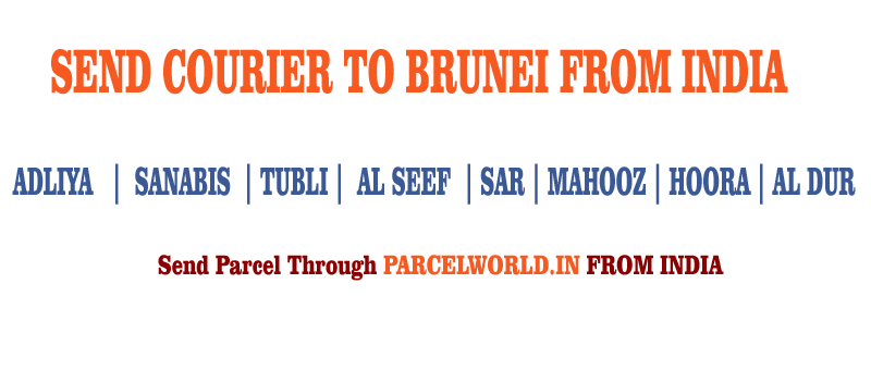 Courier to Brunei from Gurgaon, Courier Brunei , Courier Service to Brunei , Brunei Courier Service, Gurgaon to Brunei Courier Service, Dhl Brunei , Fedex Brunei , UPS Brunei , Aramex Brunei , TNT Brunei , Cheapest, Economy, Express, Fast, Air, Cargo, Urgent, Cheap, Gurgaon Brunei Courier, cargo service to Brunei , Brunei cargo service, shipment to Brunei , Gurgaon to Brunei cargo, Shipping to Brunei , cargo Agent for Brunei , Best International Courier Service for Brunei , Sending Parcel to Brunei , Ship to Brunei , Brunei Courier Charges, Courier rate from India to Brunei , Best way to send parcel to Germany From Gurgaon, Courier for Brunei from Gurgaon, Courier Charges For Brunei , Reliable courier for Brunei , Affordable Courier Service for Brunei , Delivery to Brunei , import service from Brunei , Fast Courier to Brunei , Parcel Delivery to Brunei , Cargo Delivery to Brunei , Best Courier to Brunei , Way to Send parcel to Brunei , Discounted Courier Rates for Brunei from Gurgaon, Shipping Prices for Brunei , Brunei Courier Price from Gurgaon, Cheapest Courier Service for Brunei From Gurgaon, Economy Courier Service for Brunei From Gurgaon, cargo service to Brunei , Cargo agent for Brunei , Brunei Cargo Service, Export Cargo to Brunei , Sea Cargo to Brunei , Economy Courier Rates for Brunei From Gurgaon, Economy courier Rates for Brunei , how to Send Courier to Brunei , How to ship Parcel to Brunei From Gurgaon, Shipping Rates for Brunei , Shipping Charges for Brunei , Top Rates Courier for Brunei , Gurgaon to Brunei Courier Charges, Brunei Courier Expert, Fast Courier to Brunei , Urgent Courier to Brunei from Gurgaon, Express Delivery to Brunei from Gurgaon, Gurgaon to Brunei Urgent Courier Service, Next Day courier to Brunei From Gurgaon, Next Day Delivery to Brunei from Gurgaon, Next Day Courier to Brunei , Fast Courier to Brunei from Gurgaon, Discounted Rates for Brunei Courier, Parcel Delivery to Brunei , Door Delivery to Brunei , cargo agent for Brunei