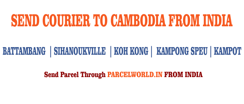 Courier to Cambodia from Gurgaon, Courier Cambodia , Courier Service to Cambodia , Cambodia Courier Service, Gurgaon to Cambodia Courier Service, Dhl Cambodia , Fedex Cambodia , UPS Cambodia , Aramex Cambodia , TNT Cambodia , Cheapest, Economy, Express, Fast, Air, Cargo, Urgent, Cheap, Gurgaon Cambodia Courier, cargo service to Cambodia , Cambodia cargo service, shipment to Cambodia , Gurgaon to Cambodia cargo, Shipping to Cambodia , cargo Agent for Cambodia , Best International Courier Service for Cambodia , Sending Parcel to Cambodia , Ship to Cambodia , Cambodia Courier Charges, Courier rate from India to Cambodia , Best way to send parcel to Germany From Gurgaon, Courier for Cambodia from Gurgaon, Courier Charges For Cambodia , Reliable courier for Cambodia , Affordable Courier Service for Cambodia , Delivery to Cambodia , import service from Cambodia , Fast Courier to Cambodia , Parcel Delivery to Cambodia , Cargo Delivery to Cambodia , Best Courier to Cambodia , Way to Send parcel to Cambodia , Discounted Courier Rates for Cambodia from Gurgaon, Shipping Prices for Cambodia , Cambodia Courier Price from Gurgaon, Cheapest Courier Service for Cambodia From Gurgaon, Economy Courier Service for Cambodia From Gurgaon, cargo service to Cambodia , Cargo agent for Cambodia , Cambodia Cargo Service, Export Cargo to Cambodia , Sea Cargo to Cambodia , Economy Courier Rates for Cambodia From Gurgaon, Economy courier Rates for Cambodia , how to Send Courier to Cambodia , How to ship Parcel to Cambodia From Gurgaon, Shipping Rates for Cambodia , Shipping Charges for Cambodia , Top Rates Courier for Cambodia , Gurgaon to Cambodia Courier Charges, Cambodia Courier Expert, Fast Courier to Cambodia , Urgent Courier to Cambodia from Gurgaon, Express Delivery to Cambodia from Gurgaon, Gurgaon to Cambodia Urgent Courier Service, Next Day courier to Cambodia From Gurgaon, Next Day Delivery to Cambodia from Gurgaon, Next Day Courier to Cambodia , Fast Courier to Cambodia from Gurgaon, Discounted Rates for Cambodia Courier, Parcel Delivery to Cambodia , Door Delivery to Cambodia , cargo agent for Cambodia