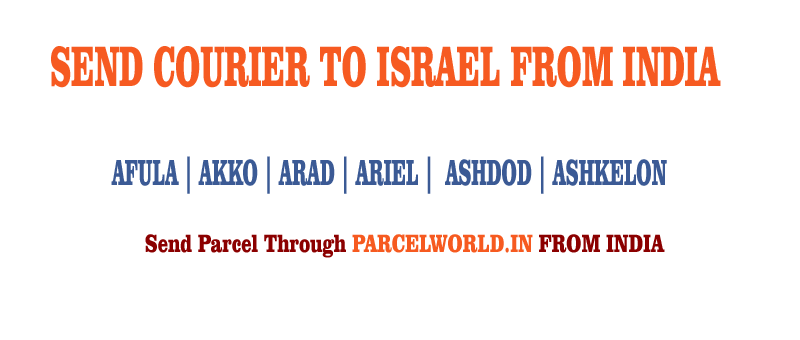 Courier to Israel from Gurgaon, Courier Israel, Courier Service to Israel, Israel Courier Service, Gurgaon to Israel Courier Service, Dhl Israel, Fedex Israel, UPS Israel, Aramex Israel, TNT Israel, Cheapest, Economy, Express, Fast, Air, Cargo, Urgent, Cheap, Gurgaon Israel Courier, cargo service to Israel, Israel cargo service, shipment to Israel, Gurgaon to Israel cargo, Shipping to Israel, cargo Agent for Israel, Best International Courier Service for Israel, Sending Parcel to Israel, Ship to Israel, Israel Courier Charges, Courier rate from India to Israel, Best way to send parcel to Germany From Gurgaon, Courier for Israel from Gurgaon, Courier Charges For Israel, Reliable courier for Israel, Affordable Courier Service for Israel, Delivery to Israel, import service from Israel, Fast Courier to Israel, Parcel Delivery to Israel, Cargo Delivery to Israel, Best Courier to Israel, Way to Send parcel to Israel, Discounted Courier Rates for Israel from Gurgaon, Shipping Prices for Israel, Israel Courier Price from Gurgaon, Cheapest Courier Service for Israel From Gurgaon, Economy Courier Service for Israel From Gurgaon, cargo service to Israel, Cargo agent for Israel, Israel Cargo Service, Export Cargo to Israel, Sea Cargo to Israel, Economy Courier Rates for Israel From Gurgaon, Economy courier Rates for Israel, how to Send Courier to Israel, How to ship Parcel to Israel From Gurgaon, Shipping Rates for Israel, Shipping Charges for Israel, Top Rates Courier for Israel, Gurgaon to Israel Courier Charges, Israel Courier Expert, Fast Courier to Israel, Urgent Courier to Israel from Gurgaon, Express Delivery to Israel from Gurgaon, Gurgaon to Israel Urgent Courier Service, Next Day courier to Israel From Gurgaon, Next Day Delivery to Israel from Gurgaon, Next Day Courier to Israel, Fast Courier to Israel from Gurgaon, Discounted Rates for Israel Courier, Parcel Delivery to Israel, Door Delivery to Israel, cargo agent for Israel