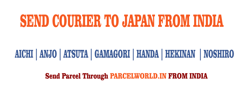 Courier to Japan from Gurgaon, Courier Japan, Courier Service to Japan, Japan Courier Service, Gurgaon to Japan Courier Service, Dhl Japan, Fedex Japan, UPS Japan, Aramex Japan, TNT Japan, Cheapest, Economy, Express, Fast, Air, Cargo, Urgent, Cheap, Gurgaon Japan Courier, cargo service to Japan, Japan cargo service, shipment to Japan, Gurgaon to Japan cargo, Shipping to Japan, cargo Agent for Japan, Best International Courier Service for Japan, Sending Parcel to Japan, Ship to Japan, Japan Courier Charges, Courier rate from India to Japan, Best way to send parcel to Germany From Gurgaon, Courier for Japan from Gurgaon, Courier Charges For Japan, Reliable courier for Japan, Affordable Courier Service for Japan, Delivery to Japan, import service from Japan, Fast Courier to Japan, Parcel Delivery to Japan, Cargo Delivery to Japan, Best Courier to Japan, Way to Send parcel to Japan, Discounted Courier Rates for Japan from Gurgaon, Shipping Prices for Japan, Japan Courier Price from Gurgaon, Cheapest Courier Service for Japan From Gurgaon, Economy Courier Service for Japan From Gurgaon, cargo service to Japan, Cargo agent for Japan, Japan Cargo Service, Export Cargo to Japan, Sea Cargo to Japan, Economy Courier Rates for Japan From Gurgaon, Economy courier Rates for Japan, how to Send Courier to Japan, How to ship Parcel to Japan From Gurgaon, Shipping Rates for Japan, Shipping Charges for Japan, Top Rates Courier for Japan, Gurgaon to Japan Courier Charges, Japan Courier Expert, Fast Courier to Japan, Urgent Courier to Japan from Gurgaon, Express Delivery to Japan from Gurgaon, Gurgaon to Japan Urgent Courier Service, Next Day courier to Japan From Gurgaon, Next Day Delivery to Japan from Gurgaon, Next Day Courier to Japan, Fast Courier to Japan from Gurgaon, Discounted Rates for Japan Courier, Parcel Delivery to Japan, Door Delivery to Japan, cargo agent for Japan