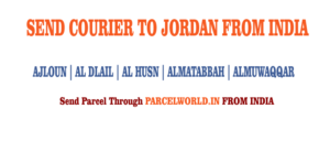 Courier to Jordan from Gurgaon, Courier Jordan, Courier Service to Jordan, Jordan Courier Service, Gurgaon to Jordan Courier Service, Dhl Jordan, Fedex Jordan, UPS Jordan, Aramex Jordan, TNT Jordan, Cheapest, Economy, Express, Fast, Air, Cargo, Urgent, Cheap, Gurgaon Jordan Courier, cargo service to Jordan, Jordan cargo service, shipment to Jordan, Gurgaon to Jordan cargo, Shipping to Jordan, cargo Agent for Jordan, Best International Courier Service for Jordan, Sending Parcel to Jordan, Ship to Jordan, Jordan Courier Charges, Courier rate from India to Jordan, Best way to send parcel to Germany From Gurgaon, Courier for Jordan from Gurgaon, Courier Charges For Jordan, Reliable courier for Jordan, Affordable Courier Service for Jordan, Delivery to Jordan, import service from Jordan, Fast Courier to Jordan, Parcel Delivery to Jordan, Cargo Delivery to Jordan, Best Courier to Jordan, Way to Send parcel to Jordan, Discounted Courier Rates for Jordan from Gurgaon, Shipping Prices for Jordan, Jordan Courier Price from Gurgaon, Cheapest Courier Service for Jordan From Gurgaon, Economy Courier Service for Jordan From Gurgaon, cargo service to Jordan, Cargo agent for Jordan, Jordan Cargo Service, Export Cargo to Jordan, Sea Cargo to Jordan, Economy Courier Rates for Jordan From Gurgaon, Economy courier Rates for Jordan, how to Send Courier to Jordan, How to ship Parcel to Jordan From Gurgaon, Shipping Rates for Jordan, Shipping Charges for Jordan, Top Rates Courier for Jordan, Gurgaon to Jordan Courier Charges, Jordan Courier Expert, Fast Courier to Jordan, Urgent Courier to Jordan from Gurgaon, Express Delivery to Jordan from Gurgaon, Gurgaon to Jordan Urgent Courier Service, Next Day courier to Jordan From Gurgaon, Next Day Delivery to Jordan from Gurgaon, Next Day Courier to Jordan, Fast Courier to Jordan from Gurgaon, Discounted Rates for Jordan Courier, Parcel Delivery to Jordan, Door Delivery to Jordan, cargo agent for Jordan