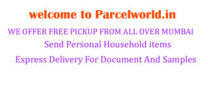 Parcel World Welcome Page
